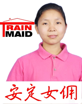 Myanmar-Fresh Maid-HANA