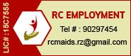 RC_Employment-185X79_qhkbqs6j.jpg