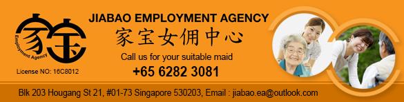 JIABAO EMPLOYMENT AGENCY