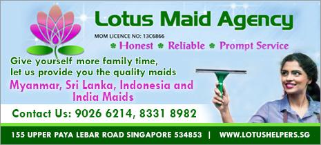 Lotus Maid Agency